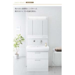 洗面台 三面鏡セット シャワー水栓 陶器 750mm アサヒ衛陶 シャイニーピュレア 品番:一般地仕様SLTK4780AKUE3AFL2 寒冷地仕様SLTK4780AKUCE3AFL2 joule-plus