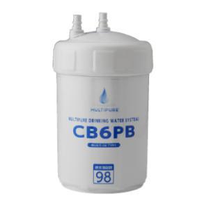 マルチピュア製(GROHE)CB6PB JP595901専用カートリッジ ▼浄水器カートリッジ|jousuiki