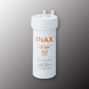 INAX製(LIXIL)JF-45N 浄水器交換用カートリッジ 1本 ▼カートリッジ|jousuiki