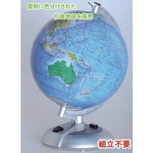 1台2役の地球儀&天球儀|jowaoutlet