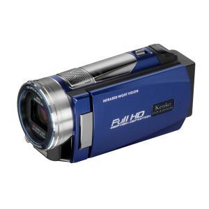 赤外線ライト搭載ビデオカメラ...