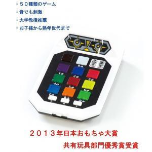 50種類のゲームが楽しめるゲームロボット jowaoutlet