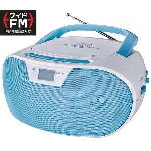 コンパクトCDラジオ jowaoutlet