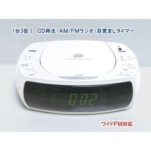 CD目覚ましラジオ jowaoutlet