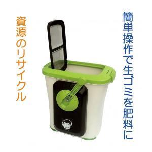 電機を使わない 生ゴミ処理機|jowaoutlet