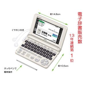 カシオ カラー液晶電子辞書 XD-SU6300 jowaoutlet