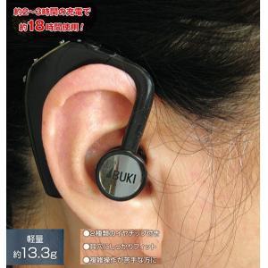 音声を骨から直接しっかり聴覚神経に伝える骨伝導タイプの拡聴器。 鼓膜やリンパに頼らないので、聞き取り...