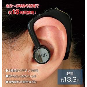 骨伝導 耳かけ式集音器(左耳用)ボン・ボイス(左耳用)伊吹電...
