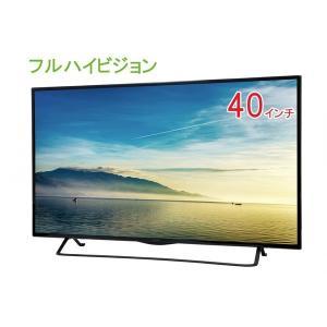 40型ハイビジョン液晶テレビ|jowaoutlet