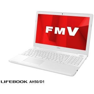 富士通 FMVA50D1WP ノートパソコン FMV LIFEBOOK プレミアムホワイト jowaoutlet