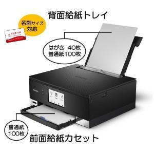 キヤノン PIXUSTS8230BK インクジェットプリンター PIXUS(ピクサス) TSシリーズ 4.3型液晶 ブラック jowaoutlet