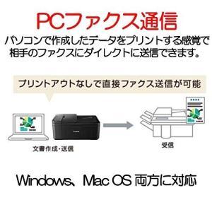 キヤノン TR4530 ビジネスプリンター ファックス対応 ブラック jowaoutlet