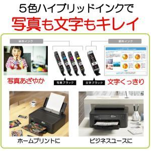キヤノン TR703 インクジェットプリンター 黒 jowaoutlet