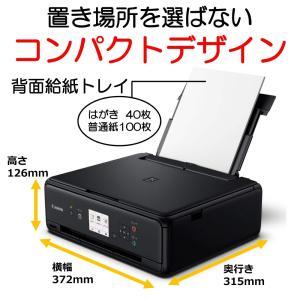 キヤノン PIXUSTS5030SBK インクジェットプリンター PIXUS(ピクサス) TSシリーズ 3.0型液晶 ブラック jowaoutlet