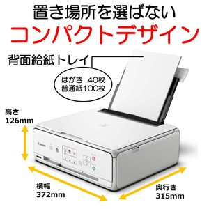キヤノン PIXUSTS5030SWH インクジェットプリンター PIXUS(ピクサス) TSシリーズ 3.0型液晶 ホワイト jowaoutlet