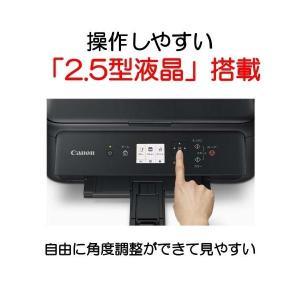 キヤノン PIXUSTS5130SBK インクジェットプリンター PIXUS(ピクサス) TSシリーズ 2.5型液晶 ブラック jowaoutlet