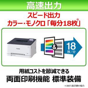 キヤノン LBP612CS カラーレーザープリンター Satera (L判〜A4) jowaoutlet