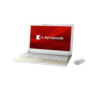 Dynabook P2T5KPBG ノートパソコン dynabook T5/KG サテンゴールド jowaoutlet