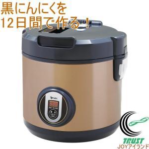 黒にんにく作りに適した時間と温度をマイコンで制御し、じっくり熟成。 庫内温度はデジタル表示で庫内温度...