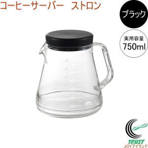ガラスのように透明なのに軽くて扱いやすい、丈夫なコーヒーサーバーです。 本体には哺乳瓶や医療部品にも...