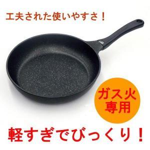 【ストロングマーブルシリーズについて】 ガス火専用です。 玉子焼き、フライパン20、26、28、炒め...