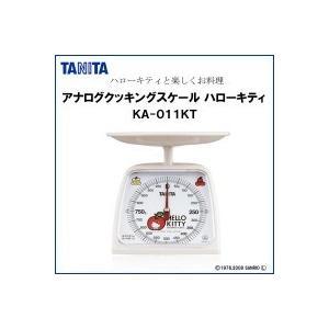TANITA タニタ KA-011 アナログクッキングスケール ハローキティ KA-011KT
