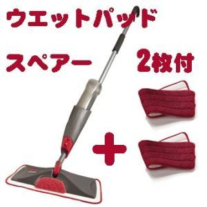 先端には取り外し可能なミニスクラバー付き。  頑固な汚れや石材などの硬い材質に便利。    スプレー...