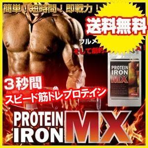筋肉 トレーニング プロテイン ウェイトダウン プロテイン ダイエット サプリメント 筋肉 サプリメ...