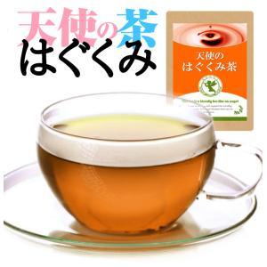 妊活 お茶 マカ 妊活 葉酸サプリ 妊活サプリメント ルイボスティー 天使のはぐくみ茶 《送料無料》
