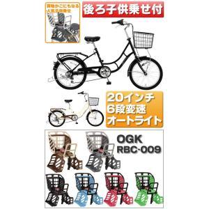(両カラー1月上頃入荷) OGK RBC-009後子供乗せつき ミニベロ自転車 LONGMONTANA 20ロングモンタナ6Sオート|joy