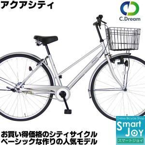 C.Dream アクアシティ 27インチ 変速なし シティサイクル 激安価格 通勤用自転車 通学用自転車 AA71|joy