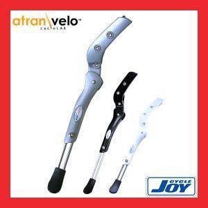 自転車スタンド ATRANVELO アトランベロ スタイロサイド ユニアジャスタブル|joy