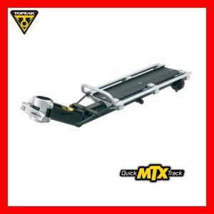 TOPEAK トピーク MTX BeamRack V-Type MTX ビームラック Vタイプ CAR03300 自転車 キャリア ラック M|joy