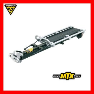 TOPEAK トピーク MTX BeamRack E-Type MTX ビームラック Eタイプ CAR03400 自転車 キャリア ラック M|joy
