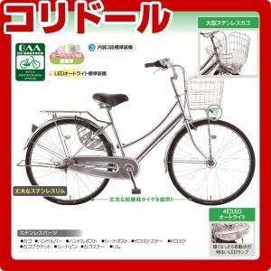 2015年モデル 通学自転車 CORRIDOR 26コリドールファミリィ3Sオート (26インチ/3段変速付き)|joy