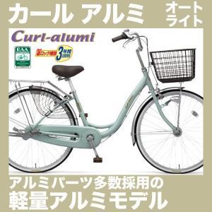 完売 自転車 ママチャリ 24インチ マルイシ カール オートライト付 CUALP243W 2017年モデル 内装3段変速付|joy