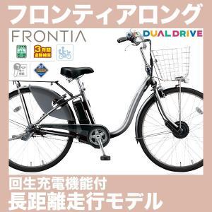 電動自転車 24インチ ブリヂストン フロンティアロング F...