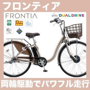 完売 電動自転車 26インチ ブリヂストン フロンティア F6AB27 2017年モデル ママチャリ...