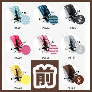ブリヂストン 自転車ビッケツー(bikke2)専用 フロントチャイルドシートクッション FBIK-K joy