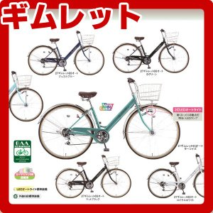 2015年モデル ファッションサイクル GIMLET ギムレット (27インチ/6段変速) おしゃれ自転車|joy