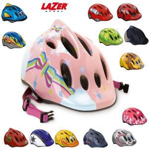 2015LAZER レーザー Max+ マックスプラス HMT36600-13 自転車 子供用ヘルメット 2歳〜5歳くらい  M|joy
