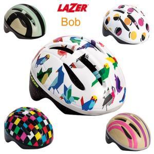 LAZER レーザー キッズヘルメット Bob ボブ HMT36900-04 自転車 幼児子供用ヘルメット  M|joy