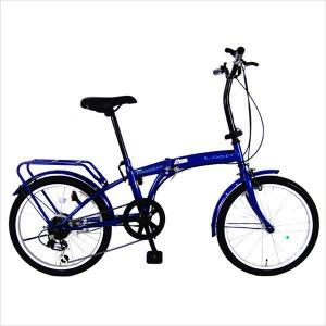 リアキャリア装備で使いやすい20インチ折り畳み自転車! サイズ 20インチ カラー コバルトブルー ...
