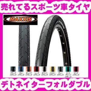 ■MAXXIS(マキシス) 補修タイヤ デトネイターフォルダブル ◆サイズ:26×1.25、26×1...