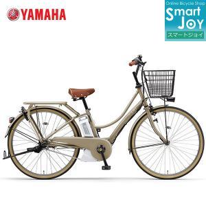 電動自転車 26インチ ヤマハ PAS Ami パスアミ P...