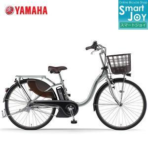 ヤマハ パスウィズ PAS With 電動自転車 2018年...