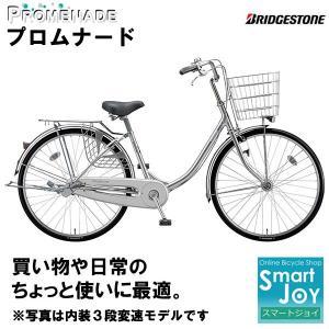 ちょっと使いに便利な買い物向け自転車   サイズ 24インチ 品番 PRU40T カラー M.XRシ...