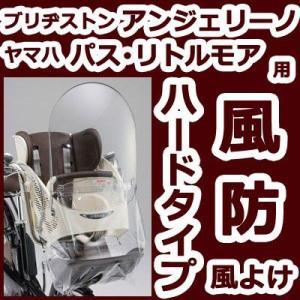 ヤマハ ハードタイプ風防 Q5K-YSK-051-R05 joy