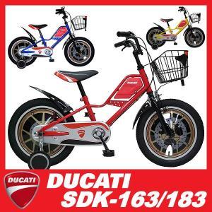 ドゥカティ 幼児自転車 SDK-163 16インチ イタリア...