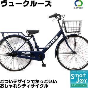 (送料無料)C.Dream ビュークルーズ 27インチ 内装3段変速付 シティサイクル 激安価格 通勤用自転車 通学用自転車 VC73-H|joy